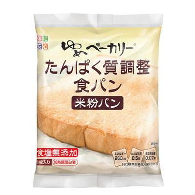 """たんぱく質を調整した米粉を使い焼き上げた""""たんぱく質調整 オーバーのアイテム取扱☆ 時間指定不可 食パン""""です """"食塩無添加""""で1枚当たりの食塩相当量を0.07gに抑えてあります キッセイ 1枚×20袋 たんぱく質調整食パン 栄養"""
