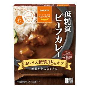 お肉ごろっと 25%OFF 食べ応えのある低糖質カレー ロカボスタイル 低糖質ビーフカレー 税込 以上で送料無料 卓越 140g3980円
