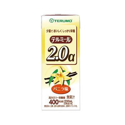 テルモ テルミール2.0α バニラ味 200ml×24 【栄養】