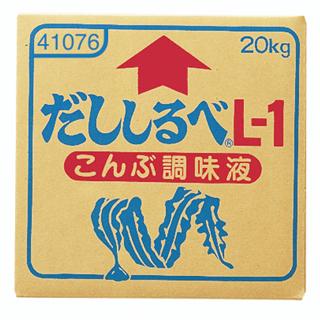 宝酒造 だししるべ L-1 20kg / 業務用 昆布だし  送料無料 (北海道・沖縄・東北6県除く)