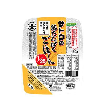 たんぱく質の摂取制限を必要とする腎疾患等の方に適した食品です ハウス やさしくラクケア サトウの低たんぱくごはん 1 25 高い素材 180g×20 栄養 ランキングTOP10 送料無料