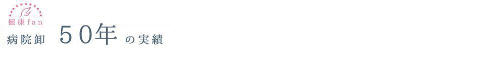 健康fan 楽天市場店:パルスオキシメーター通販   パルスオキシメーターなら健康fan
