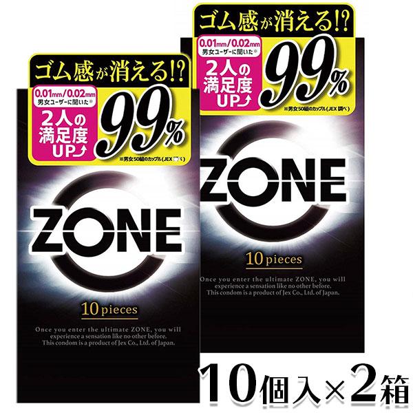 【クリックポスト】コンドーム ZONE 10個入り 2箱 セット ゾーン JEX ジェクス 避妊具 避妊用品 ステルスゼリー 男性向け 違和感解消【送料無料】