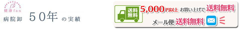 健康fan 楽天市場店:パルスオキシメーター通販 | パルスオキシメーターなら健康fan