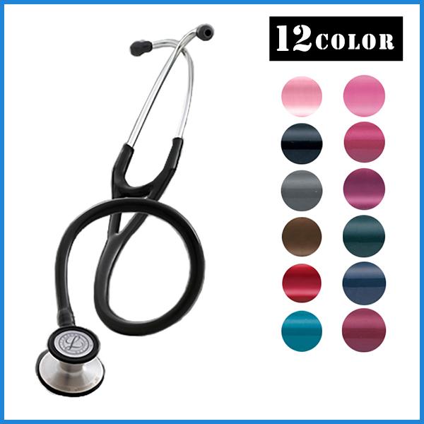 聴診器 リットマンカーディオロジーIII littmann 正規品 リットマンカーディオロジー3 littmann_cardiology3 littmann_cardiology