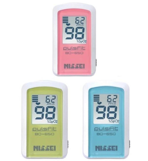 パルスオキシメーター パルスフィットBO-650 NISSEI 日本精密測器 小児 成人 血中 酸素濃度計 脈拍 健康管理 血中酸素 SpO2 貧血 介護 看護 在宅医療 家庭用 医療用 登山 マラソン 子供 子ども 児童 小学生 対応 日本製
