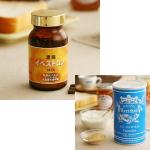 イペストロンmix/2個セット(大豆レシチン付)