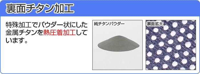 티타늄 송아지 지지대 2 개 (1 세트)