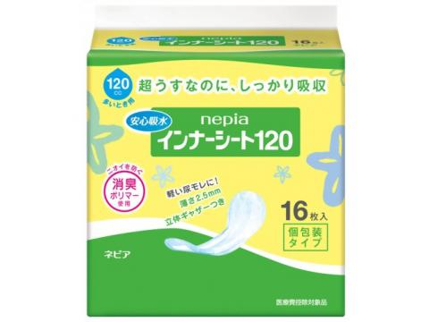 ≪送料無料≫ネピア 軽尿失禁用 インナーシート120(中量用) 16枚×18個セット