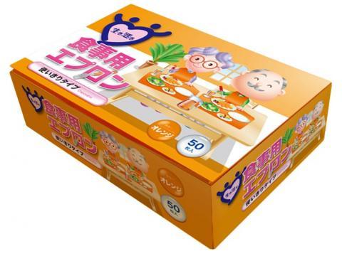 税込3980円以上で送料無料 セール 登場から人気沸騰 沖縄 一部離島は除く 生き活き食事用エプロン オレンジ 使い切りタイプ 50枚 日本メーカー新品