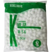 税込3980円以上で送料無料 沖縄 一部離島は除く No.14 綿球 半額 卸売り 50g