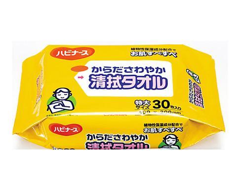 人気商品 税込3980円以上で送料無料 沖縄 高品質 一部離島は除く ハビナース からださわやか清拭タオル 30枚