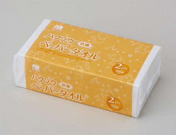 ≪送料無料≫ハクゾウ抗菌ペーパータオル 2枚重ね 1895891  150枚×36袋