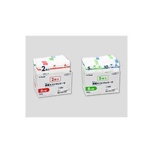 ≪送料無料≫滅菌ホスピタルガーゼAS AS4-5 4折 00011252 5枚×20袋×8