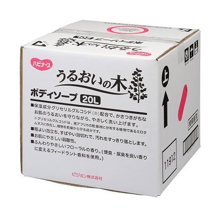 ≪送料無料≫うるおいの木 ボディソープ 20L