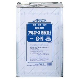 ≪送料無料≫アルボース石鹸液i G-N 18kg