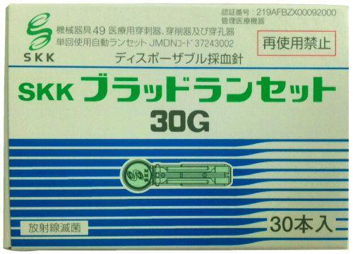 税込3980円以上で送料無料 沖縄 一部離島は除く 30本 代引き不可 30G SKKブラッドランセット おトク