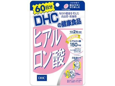 ヒアルロン酸 120粒×5個セット ≪送料無料≫DHC