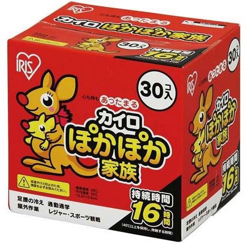 税込3980円以上で送料無料 沖縄 一部離島は除く 高品質新品 ぽかぽか家族 世界の人気ブランド PKN-30R レギュラー 30個入り
