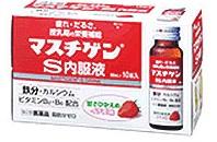 ≪送料無料≫【第2類医薬品】マスチゲンS内服液 50mL×10B×5