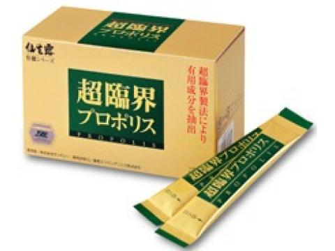 ≪送料無料≫超臨界プロポリス 1.6g×30袋
