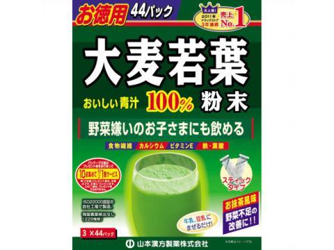 税込3980円以上で送料無料 沖縄 2020新作 一部離島は除く 3g×44包 訳あり品送料無料 粉末100% 大麦若葉