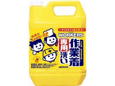≪送料無料≫ワーカーズ 作業着液体洗剤 業務用 4.5L×4