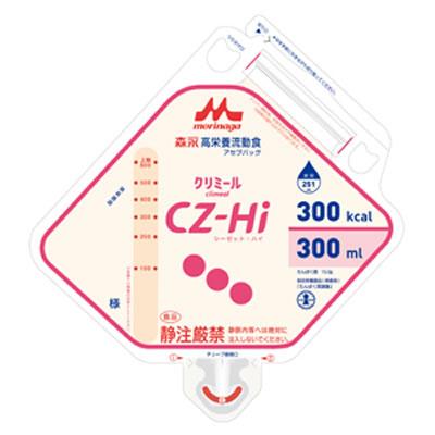 ≪送料無料≫CZ-Hiアセプバッグ(300kcal) 300mL×20