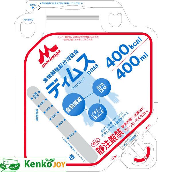 ≪送料無料≫DIMSアセプバッグ プレーン 400ml×16