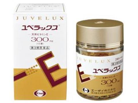 ≪送料無料≫【第3類医薬品】ユベラックス 240P