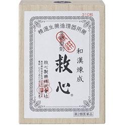≪送料無料≫【第2類医薬品】救心 310粒