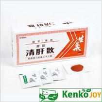 ≪送料無料≫【第2類医薬品】摩耶清肝散 93包:ケンコージョイ支店