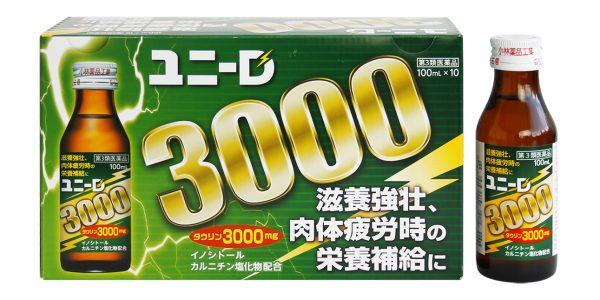 【第3類医薬品】新ユニーD3000 100mL×50