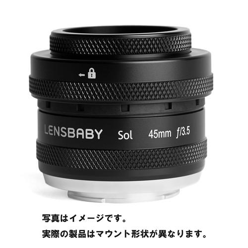 【即配】レンズベビー SOL 45 ニコンZマウント LENSBABY F3.5固定のマニュアルフォーカスレンズ【送料無料】【あす楽対応】