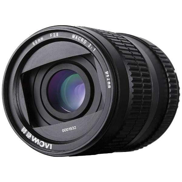 【取寄】 V-DX LAOWA 交換レンズ MACRO V-DX 60mm F2.8 MACRO LAOWA 2:1 ソニーEマウント【送料無料】, ヤワラムラ:eae931c6 --- sunward.msk.ru