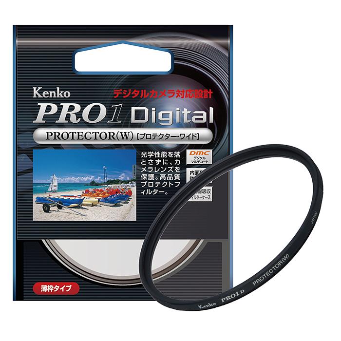 送料無料 大切なカメラレンズを守る常用フィルター 数量限定アウトレット 国産品 即配 ケンコートキナー KENKO TOKINA カメラ用 フィルター 82mm 4年保証 W プロテクター ネコポス便送料無料 PRO1D