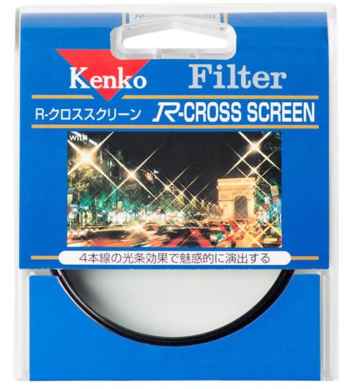 【送料無料】夜景など、輝きを演出する撮影に最適なフィルター 【即配】(KT) 49mm Rクロススクリーン ケンコートキナー KENKO TOKINA 撮影用フィルター【ネコポス便送料無料】