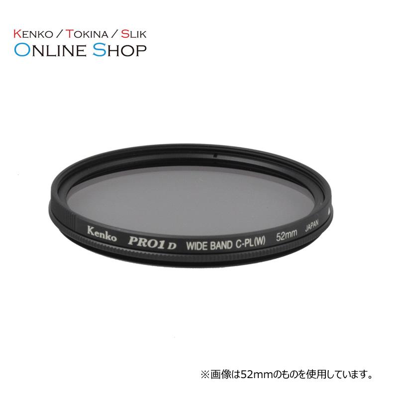 送料無料 日本未発売 反射をコントロールし 色彩を鮮やかに表現 お買い得 数量限定アウトレット 即配 62mm PRO1D ワイドバンド ケンコートキナー ネコポス便送料無料 サーキュラーPL KENKO W TOKINA
