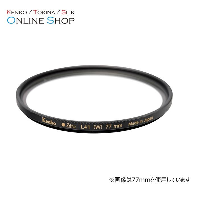 送料無料 お金を節約 紫外線カット 即配 ケンコートキナー KENKO 捧呈 TOKINA カメラ用 Zeta 77mm ゼータ ネコポス便送料無料 L41 フィルター UV