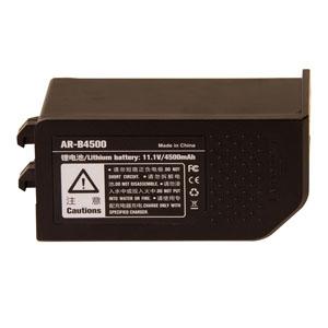 (受注生産) Godox (ゴドックス) WITSTRO AR-B4500バッテリー  ※受注生産※【送料無料】