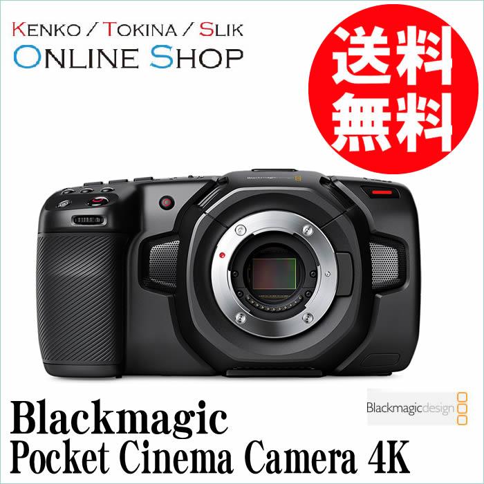 【10/14 23:59までポイント10倍】(受注生産) (KP) Blackmagic ブラックマジック Blackmagic Pocket Cinema Camera 4K【返品不可】※受注生産※【送料無料】