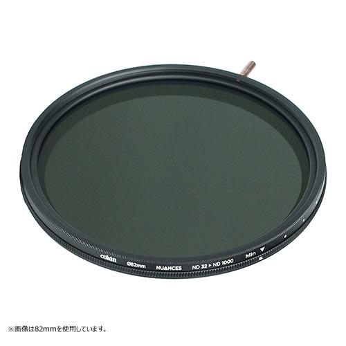 【即配】 COKIN (コッキン)  72mm NUANCES (ニュアンス) バリアブル NDX2-400【ネコポス便送料無料】