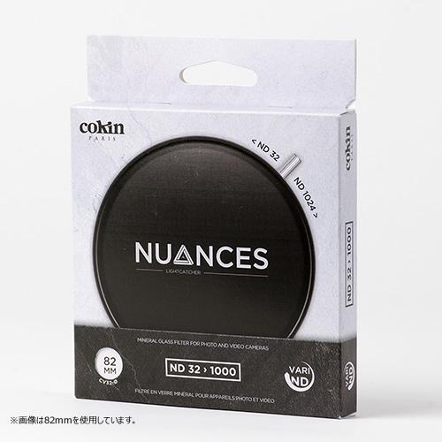 【即配】 COKIN (コッキン)   67mm NUANCES (ニュアンス) バリアブル NDX2-400【ネコポス便】