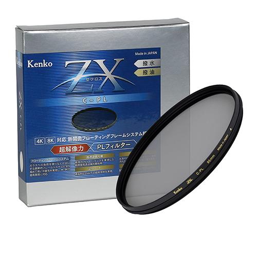 【即配】(KT)95mm ZX (ゼクロス) C-PL ケンコートキナー KENKO TOKINA 【ネコポス便送料無料】究極の薄枠PLフィルター大口径登場