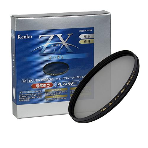 【即配】(KT)86mm ZX (ゼクロス) C-PL ケンコートキナー KENKO TOKINA 【ネコポス便送料無料】究極の薄枠PLフィルター大口径登場