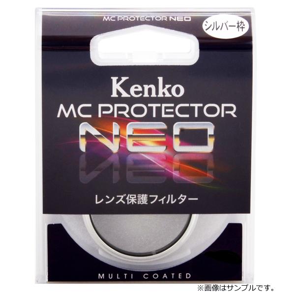 52mmベーシックなレンズ保護 全国どこでも送料無料 紫外線吸収用フィルター シルバー枠 即配 52mm MC プロテクター ネコポス便送料無料 ケンコートキナー KENKO シルバー枠コーティングを改良したベーシックな保護フィルター マーケティング NEO TOKINA