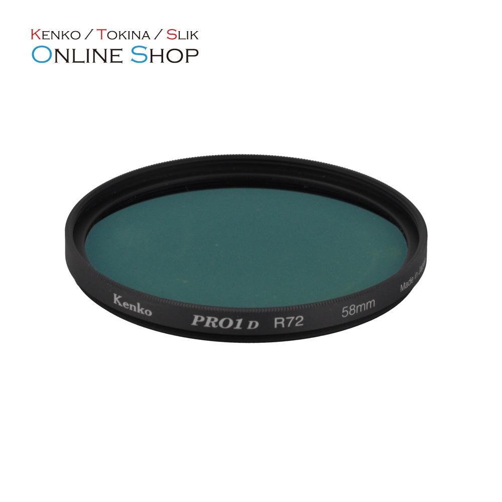 送料無料 肉眼と異なる明暗のモノクロ映像表現が可能 即配 58mm PRO1D 本物 R72フィルター 『4年保証』 ネコポス便送料無料 アウトレット TOKINA ケンコートキナー 撮影用フィルター KENKO