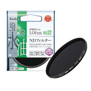 【即配】82mm PRO1D Lotus(ロータス) ND32 ケンコートキナー KENKO TOKINA【ネコポス便送料無料】