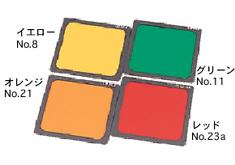 【即配】 LEE リー 100X100mm角 ポリエステルフィルターセット P-3 黒白用 セット 取り扱いに便利なプラスチックマウント入り【アウトレット】【ネコポス便送料無料】