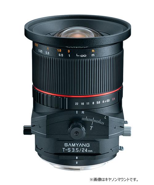 【即配】 (KT) SAMYANG サムヤン T-S 24mm F3.5 ED AS UMC Lens ソニーA用 【送料無料】【あす楽対応】
